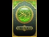 68.Surah Al-Qalam  سورة القلم listen to the translation of the Holy Quran (English)