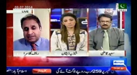 Klasra & Qazi: Fake protest on US spying – Its PPP or PML-N both parties are American stooges & love to serve them.
