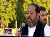 Ali Aktaş 2 Dema Fitare 6 Ralazan 2014