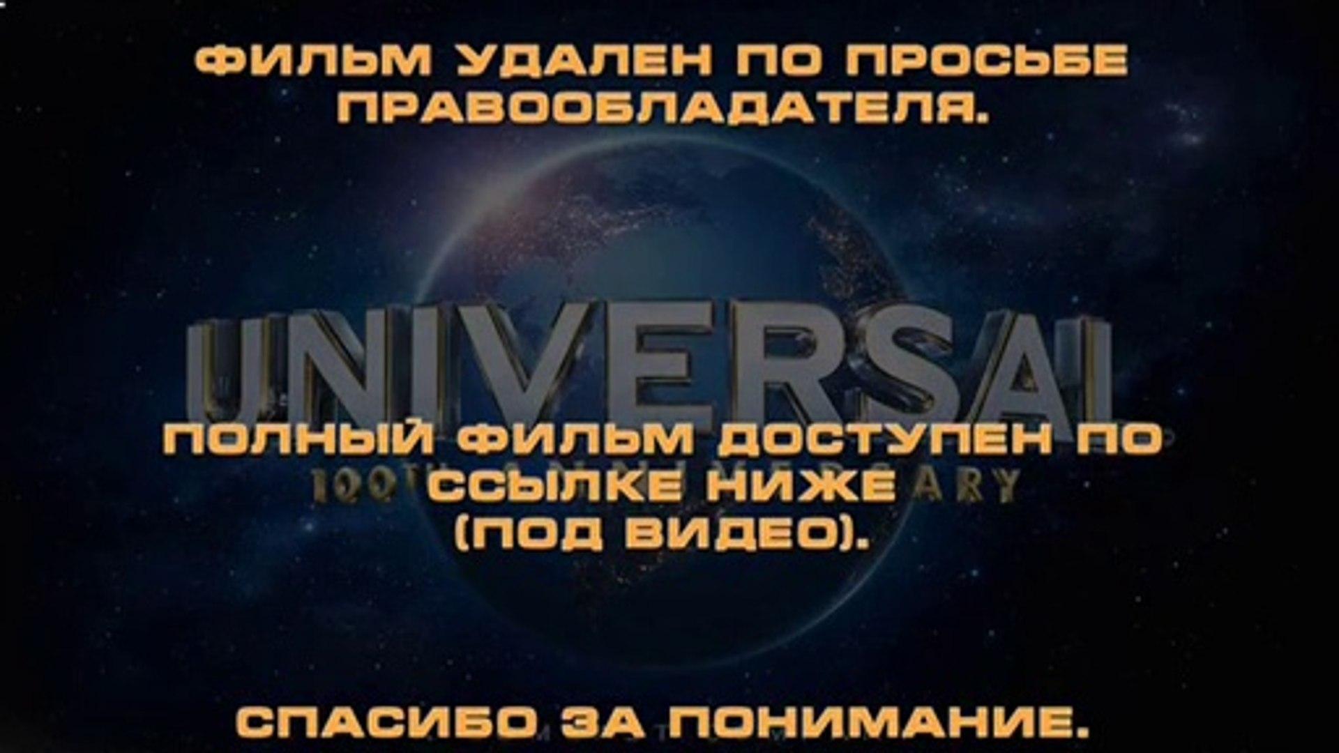 Лего. Фильм полный фильм смотреть онлайн на русском (2014) HD by duV