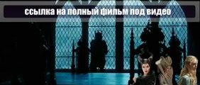 OtK Малефисента смотреть онлайн 2014 hd 720 EazI