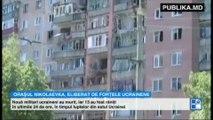 Oficial de la Kiev. Armata va deschide foc asupra oricărei aeronave care violează spaţiul aerian al Ucrainei