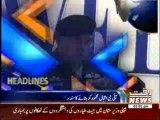 Waqtnews Headlines 01:00 PM 05 July 2014