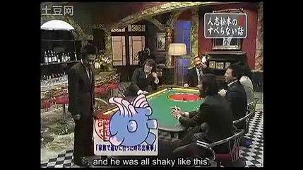 Suberanai Hanashi Episode 2