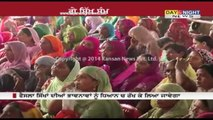 Bhupinder Singh Hooda may announce separate SGPC for Haryana
