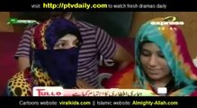 Pakistan Ramzan With Amir Liaquat By Express Entertainment - 6th July 2014 (Aftar) -p5
