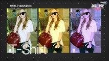 Vietsub Jessica & Krystal E5