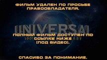 Добро пожаловать в капкан смотреть онлайн в хорошем качестве HD 720p by AZv