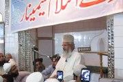 اسلام اباد؛ حصہ اول: شہداے اسلام سمینار سے قائد اہلسنت مولانا محمد احمد لدھیانوی حطاب کر رہے ہے