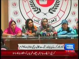 Punjab University Female Students Blames Administration For Giving Drugs For Performance