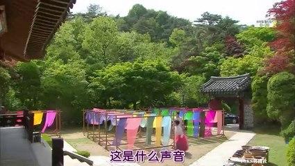 來了 張寶利 第13集 Come Jang Bo Ri Ep13 Part 2