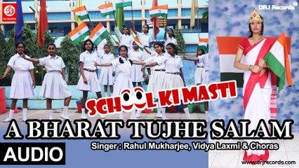 Aie Bharat Tujhe Salam | School Ki Masti | Rahul Mukharjee, Vidya Laxmi & Choras