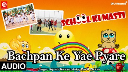 Bachpan Ke Yae Pyare | School Ki Masti | Ayushi Narayan,Aniraj Das & Choras