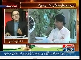Live With Dr. Shahid Masood - 7th July 2014