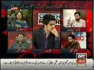 Fayyaz-ul-Hassan Chohan warns Arsalan Iftikhar in Harsh Words