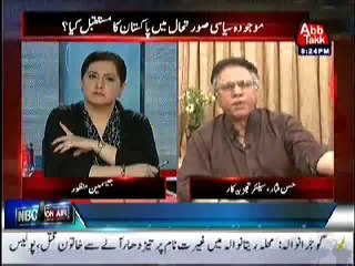 Hassan Nisar Blasted on CM Punjab Shahbaz Sharif