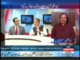To The Point -7 july 2014 - (Kiya Tehreek-e-Insaaf Arsalan Iftikhar Ke Jawab Dege_ - 7th july 2014