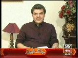 [HQ] Mubashir Luqman challenge to Nawaz Sharif & Pervaz Rasheed