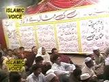 Islamic Voice Naat Qul Ho Walla By Hanif Shahid -