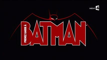 BTB : Prenez garde à Batman (Générique)