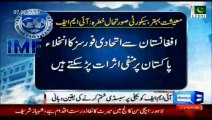 Govt agrees to IMF to raise electricity & gas rates - PML-N is to please IMF at the cost of Pakistanis