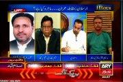 ARY 11th Hour Waseem Badami with MQM Waseem Akhtar (07 July 2014)