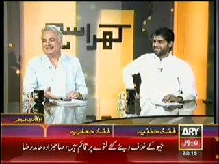 Excellent Reply By Hassan Baig(ISF) To Arsalan Iftakhar