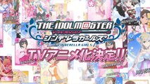 The iDOLM@STER Cinderella Girls - Preview
