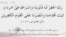 15 Quranic Dua with Translation (Urdu) _ Tune pk - video dailymotion