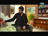 Shabe Zindagi Last Episode Part 1 HUM TV Drama [ 8 july 2014