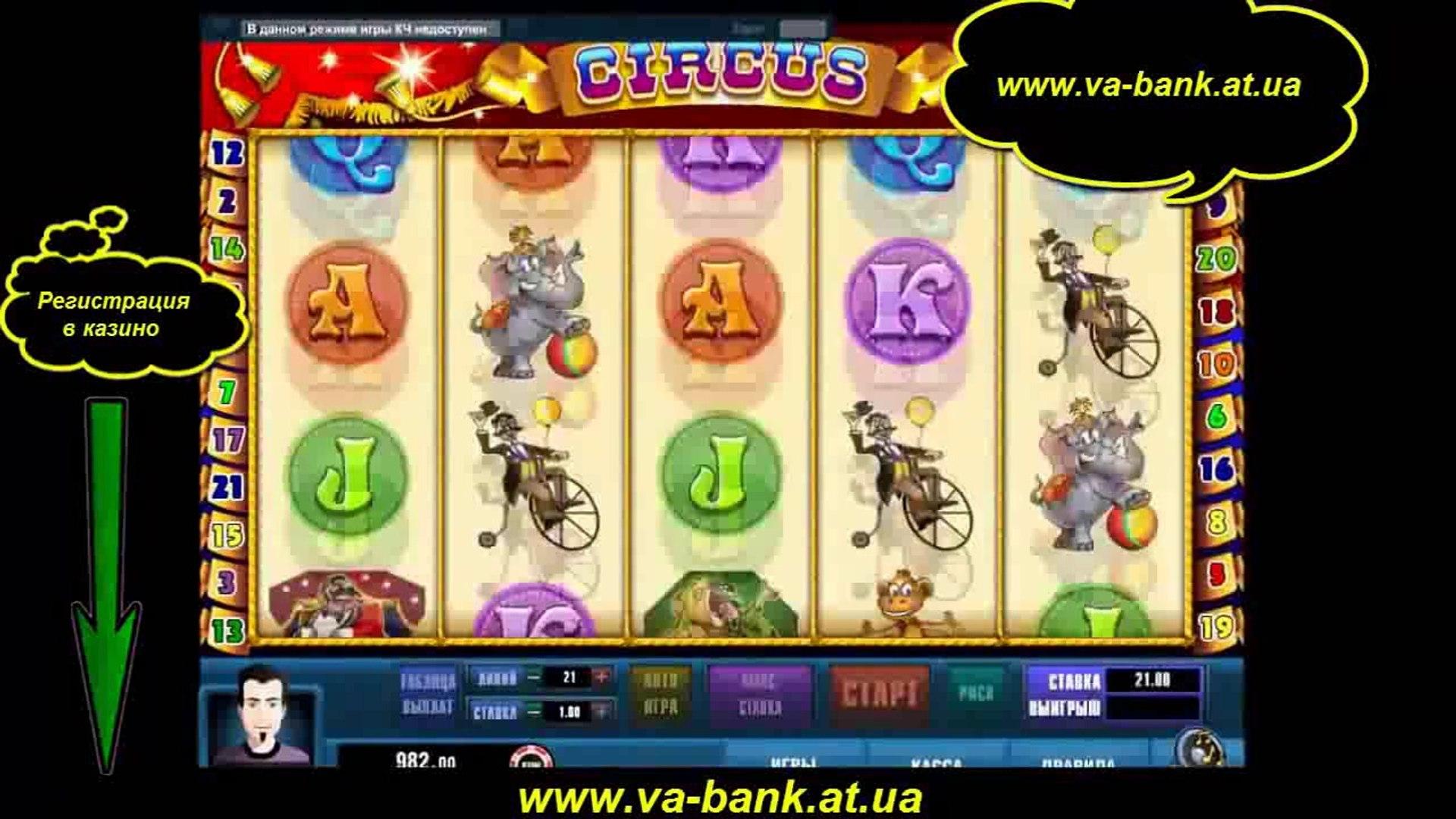 Vabank казино на реальные деньги бесплатно скачать игровыеавтоматы