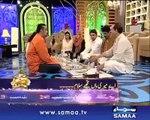 Samma tv per Sahaba (R.A) Ki Shan Main Ghustakhi