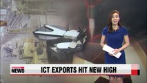 Korea's ICT exports hit record high in H1
