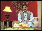Iftar Lounge ( 08-07-2014 )