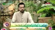 Pakistan Ramzan With Amir Liaquat By Express Entertainment - 9th July 2014 (Aftar) - part 1