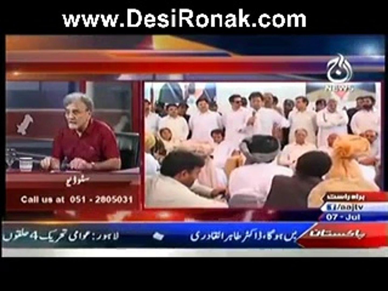 Bolta Pakistan (Media New Star Arsalan Iftikhar..!!) – 7th July 2014