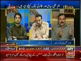 11th Hour (PTI vs PMLN) – 9th July 2014