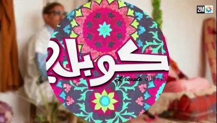 L'couple 2 Saison 2 HD — Episode 10 sur 2M — Ramadan 2014 لكوبل 2 الحلقة 11