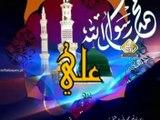 Ali Ali Ali Dam Ali Ali Qasida By Rahat Fateh Ali Khan