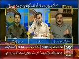 11th Hour (9th July 2014) PTI vs PMLN !!