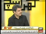 Brother of Tanzeela Shaheed Special Message to Shahbaz Sharif