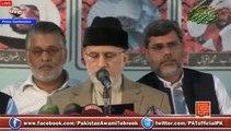 Dr. Tahir ul Qadri's Press Conference - 10th JULY 2014