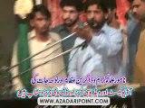Zakir Ghulam Raza Jhandvi Majlis 24 Rajab 2014 Green Town Lahore