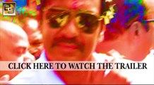 Singham Returns Official Trailer | Ajay Devgn, Kareena Kapoor Khan | RELEASES