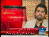 Imran Khan Has To Declare That Tyrian Is His Daughter Or Not? :- Arsalan Iftikhar Press Conference
