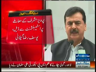 Our Government Had A Deal With The Establishment On The Issue Of Pervaiz Musharraf – Yousuf Raza Gillani Reveals