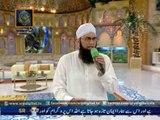 Shan-e-Ramzan Iftar Transmission - Part 1 - 11th July 2014