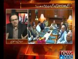 Live With Dr Shahid Masood - 10th July 2014 - Does Inquilab & Tsunami Need Eachother ) -10 july 2014