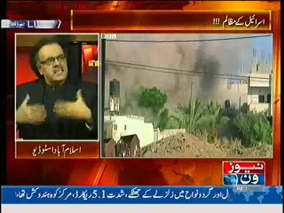 Muslim Countries Saudia & Egypt are in favour of Israel's attack on Gaza :- Dr. Shahid Masood