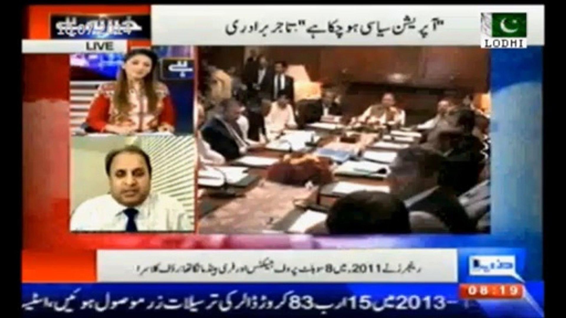 [MEDIUM] PPP Former Sindh Minister and Zardaris close aides Rs 3 Billion black money burnt in baseme